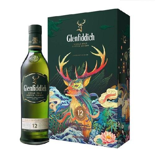 Hộp Quà Tết Rượu Glenfiddich 12 (2020)